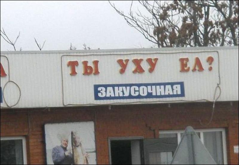 1416378052_kafe-name-020_novyy-razmer