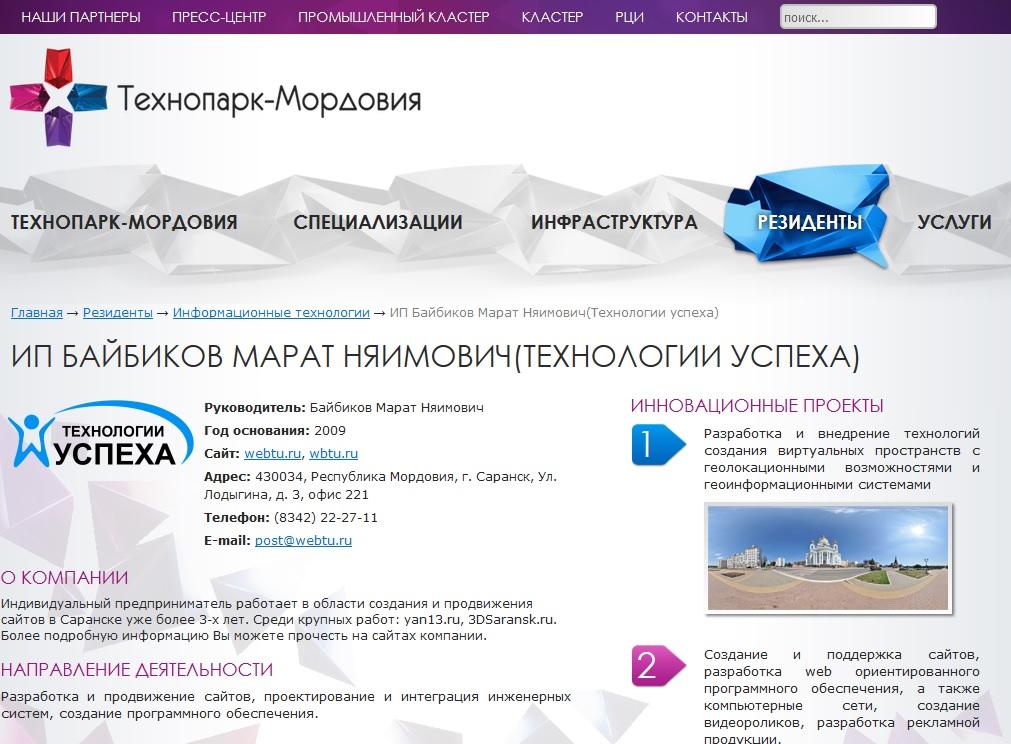 Зайти на сайт самых старых шлюх москвы
