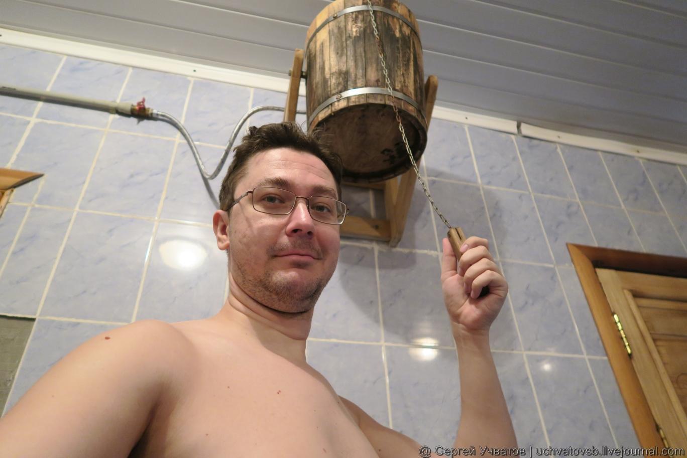 {9 баня в Саранске}-11