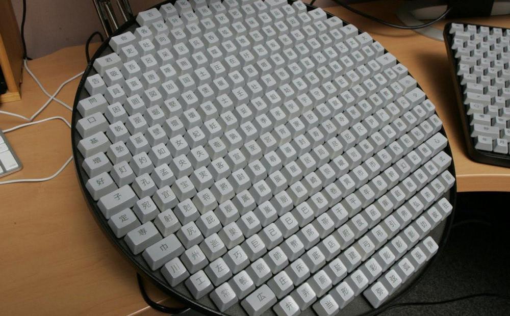 Прикольные клавиатуры картинки, стихах днем