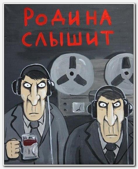 Госдума ввела штрафы за использование VPN в России - Цензор.НЕТ 3921