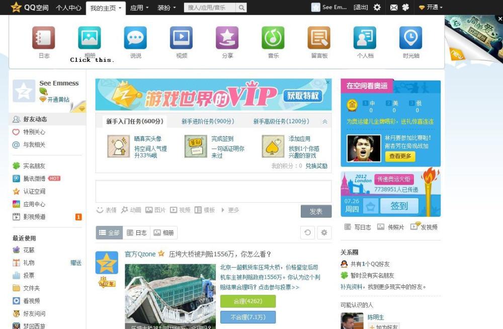 что с инстаграмом Gallery: Как устроен интернет в Китае. Будет ли так в России