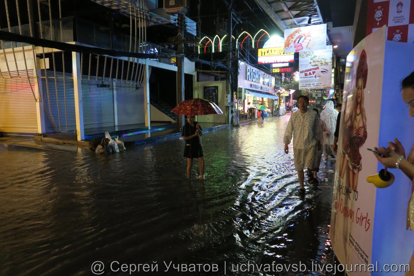 Walking Street в Таиланде (Паттайя) смыло дождем 9