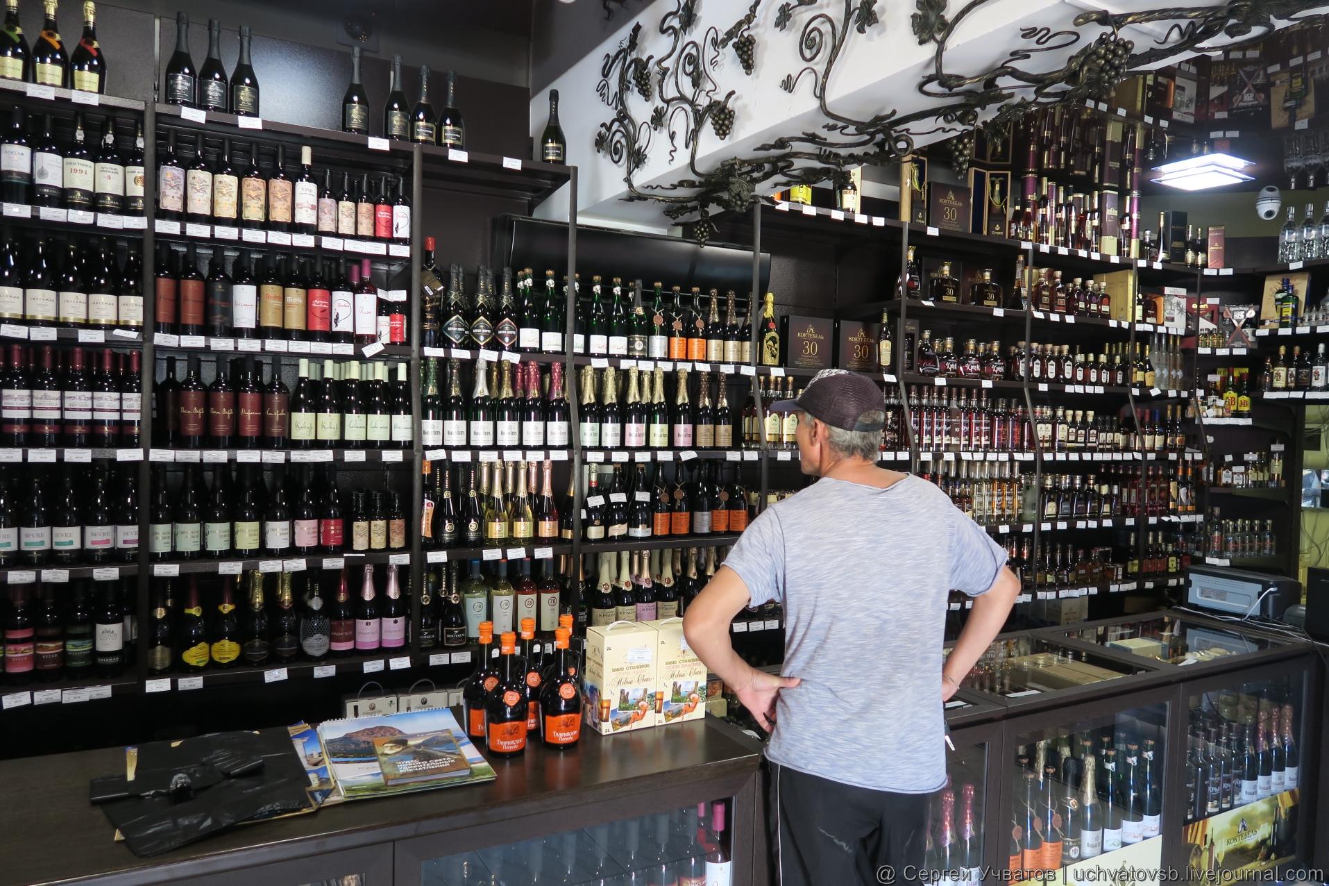 сколько стоит крымское и другое вино в крыму - 1