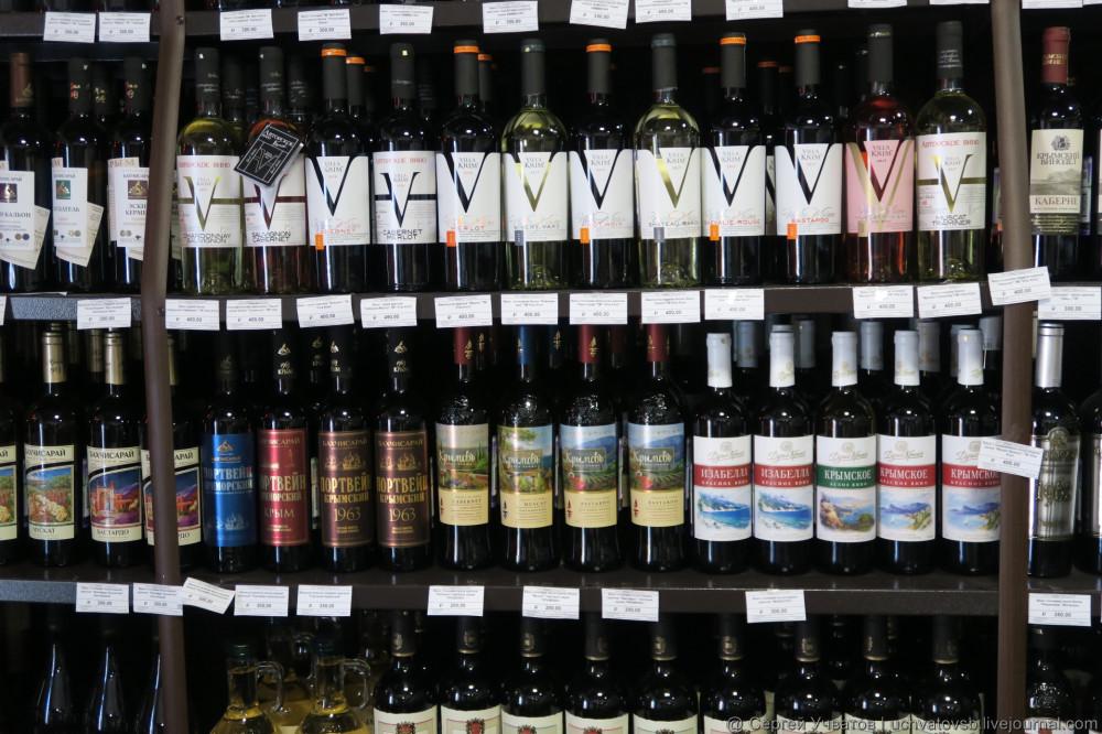 сколько стоит крымское и другое вино и алкоголь в крыму - 5