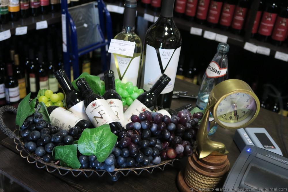 сколько стоит крымское и другое вино и алкоголь в крыму - 6