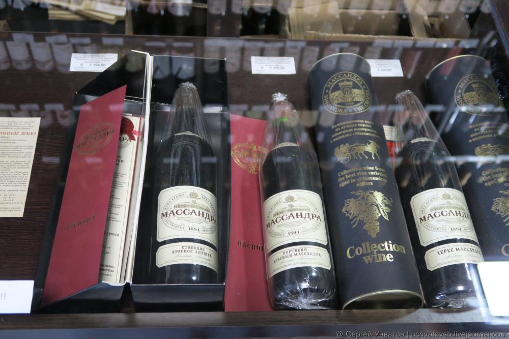 сколько стоит крымское и другое вино и алкоголь в крыму - 7