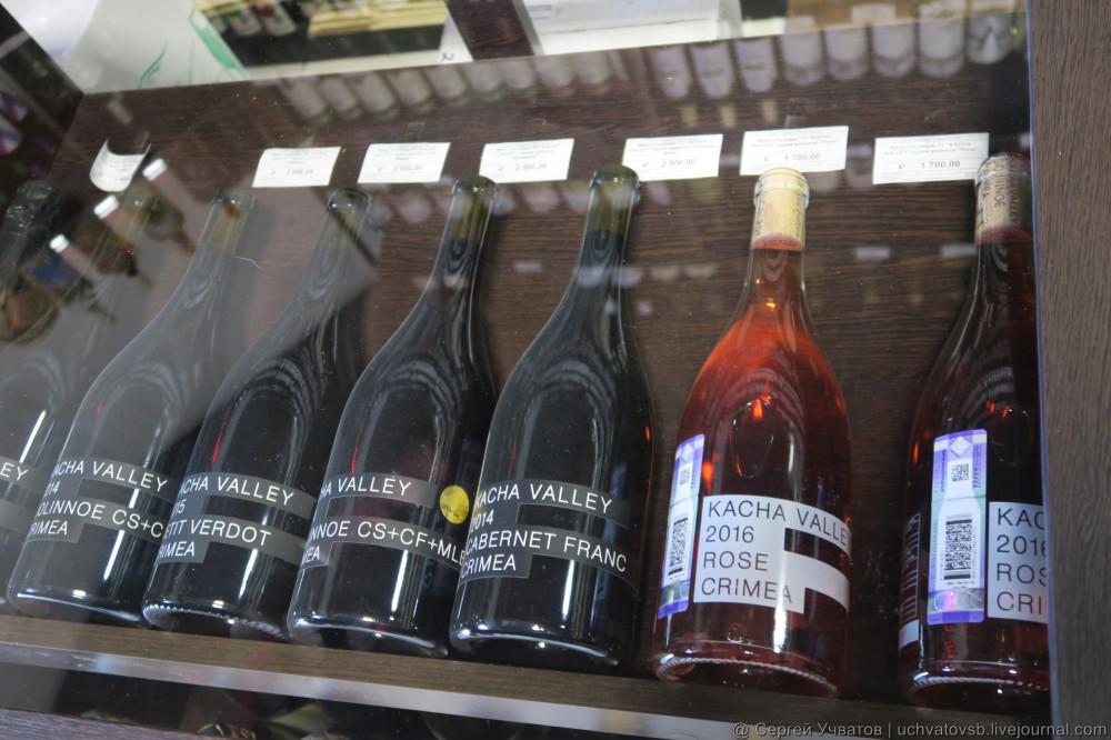 сколько стоит крымское и другое вино и алкоголь в крыму - 8