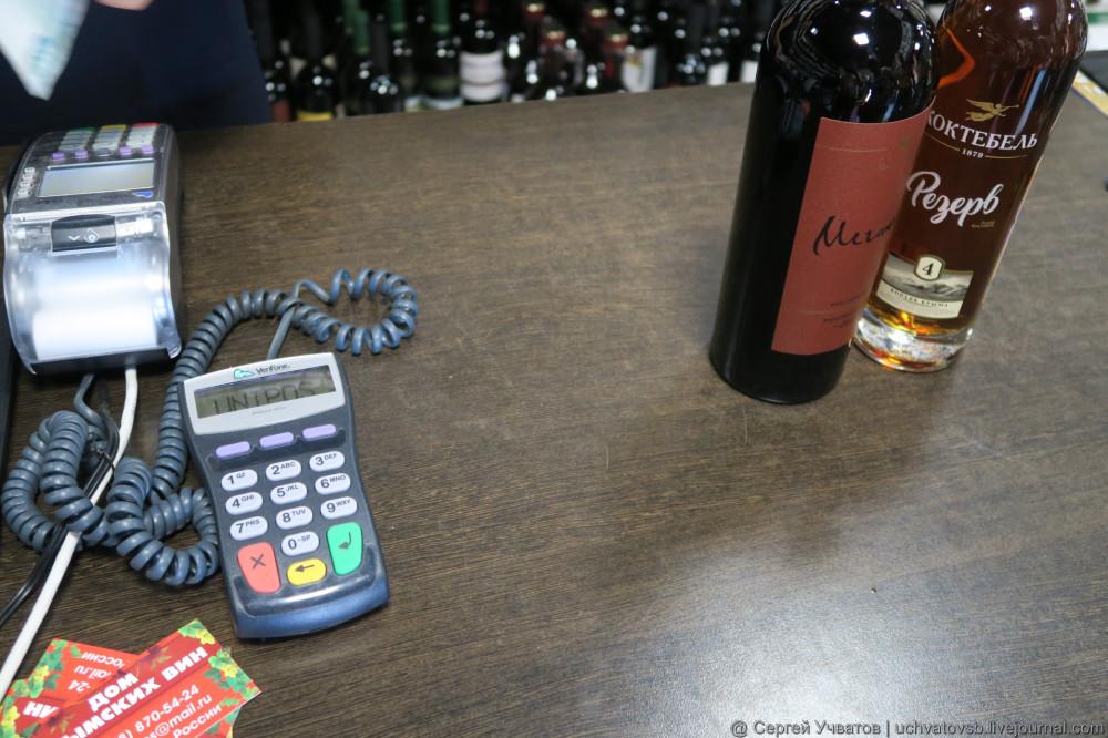 сколько стоит крымское и другое вино и алкоголь в крыму - 9