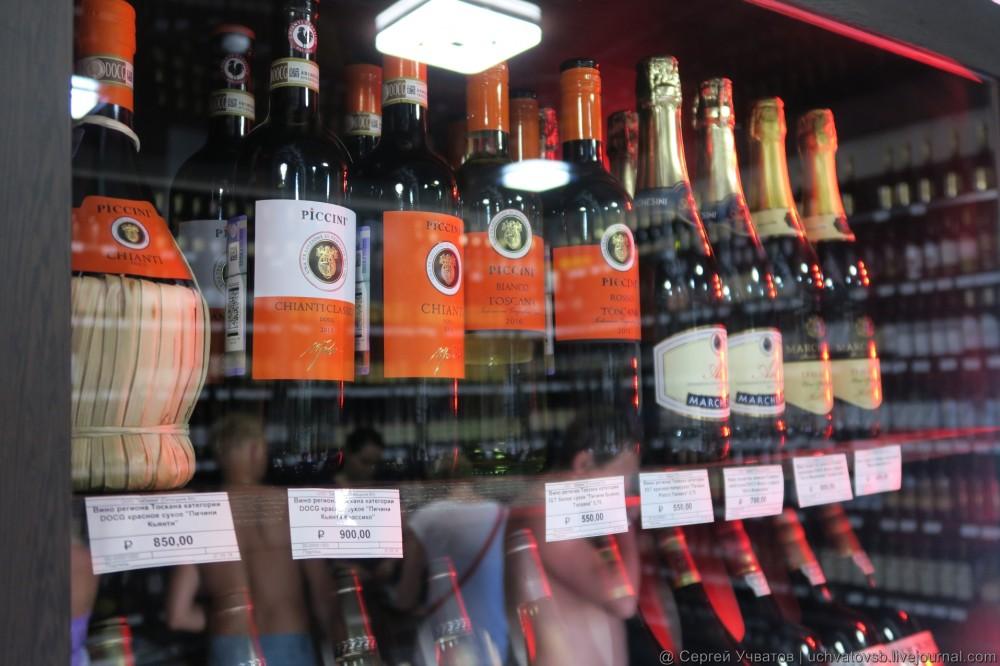 сколько стоит крымское и другое вино и алкоголь в крыму - 11