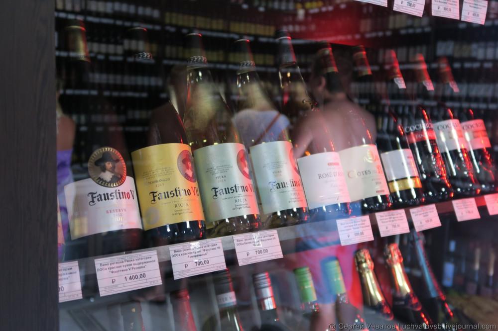 сколько стоит крымское и другое вино и алкоголь в крыму - 12