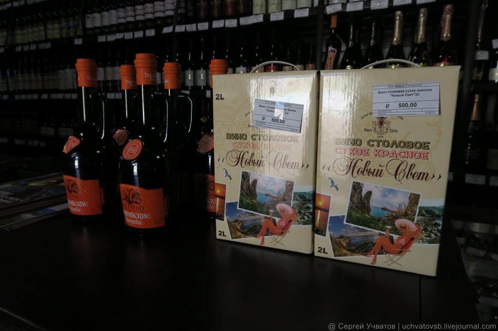 сколько стоит крымское и другое вино и алкоголь в крыму - 49