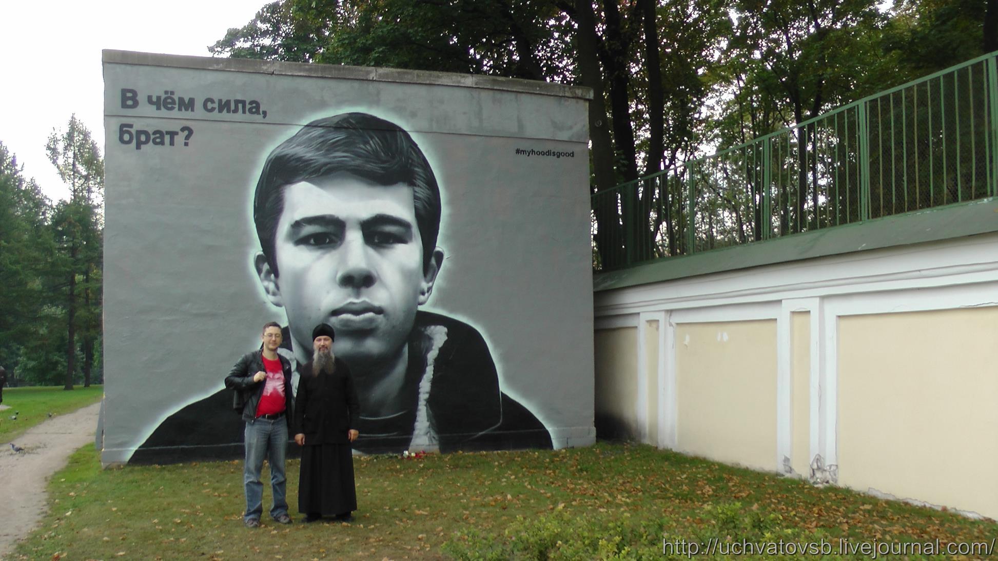 на фото графити сергея бодрова