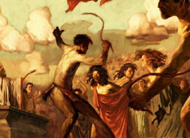 Секс древный греция