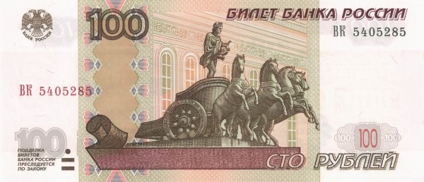 Russia100rubles04front