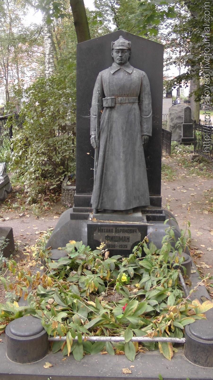 {Никольское кладбище в Санкт-Петербурге и Лавра}-19