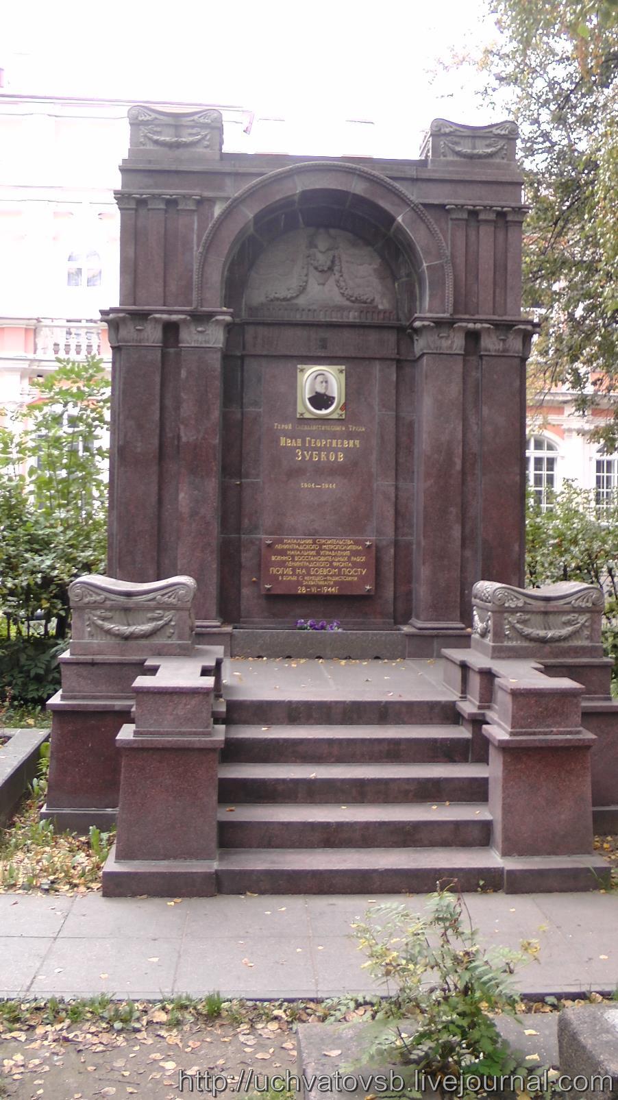 {Никольское кладбище в Санкт-Петербурге и Лавра}-26