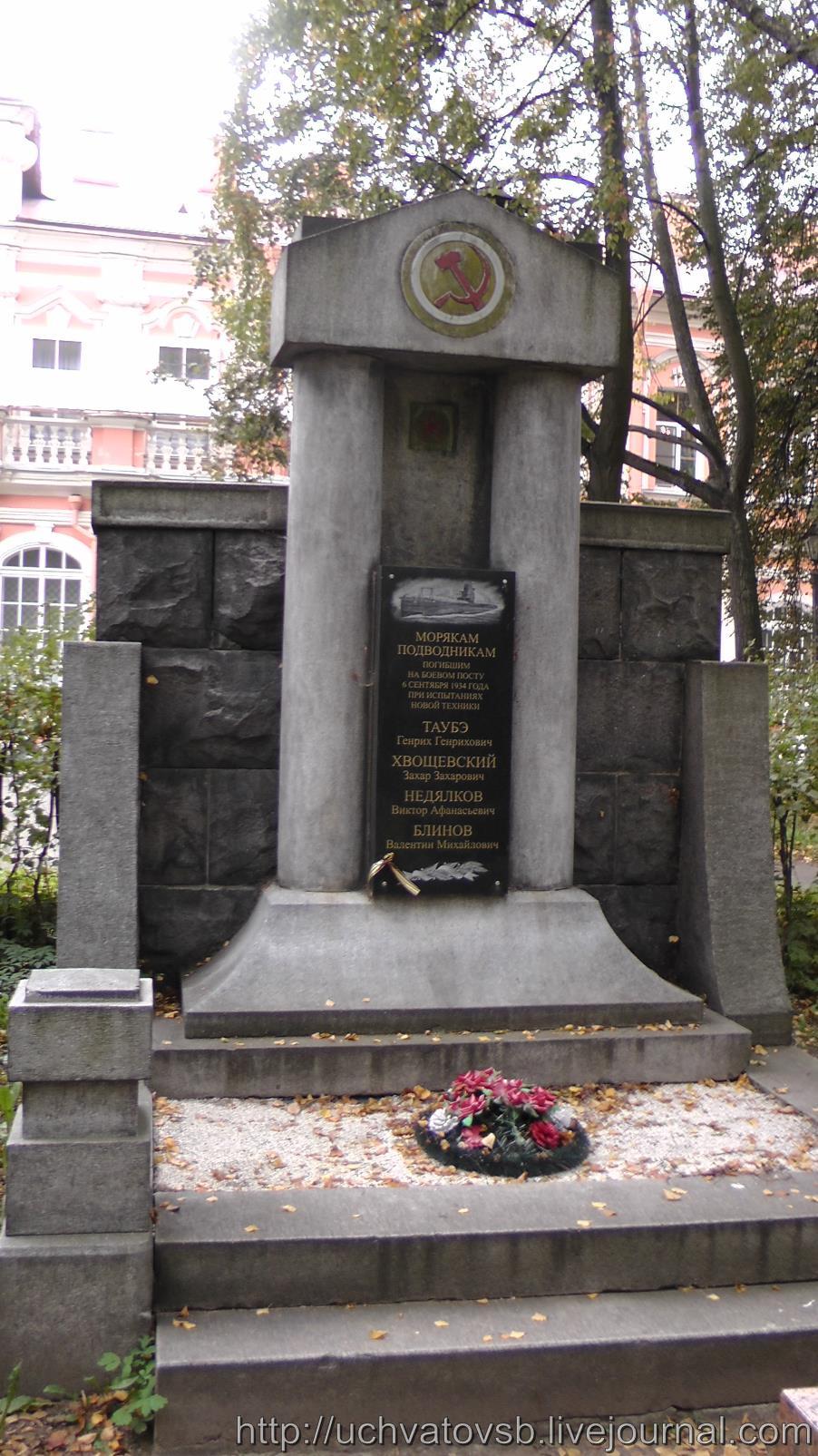 {Никольское кладбище в Санкт-Петербурге и Лавра}-27