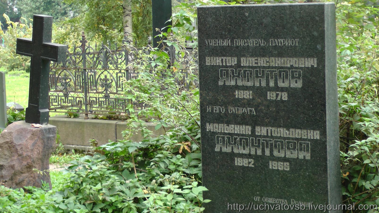 {Никольское кладбиже в Санкт-Петербурге и Лавра}-63