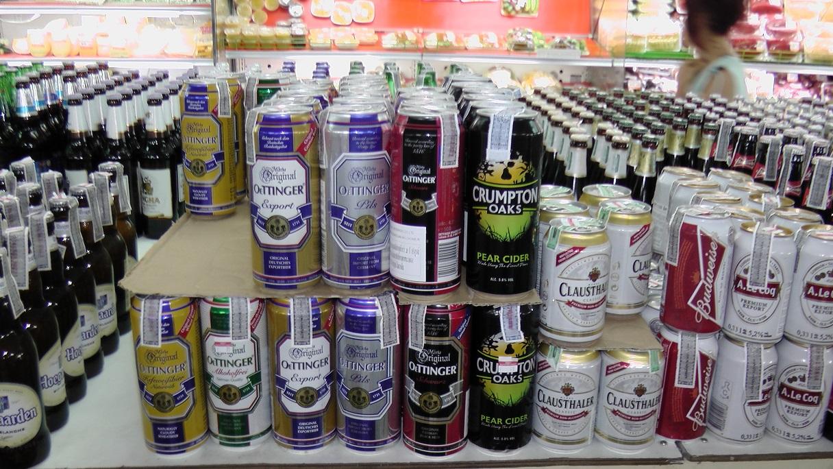 Большой выбор баночного пива