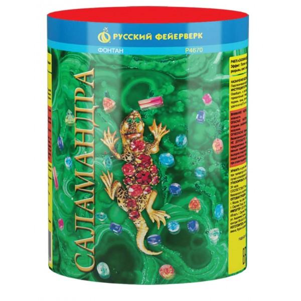 фонтан саламандра