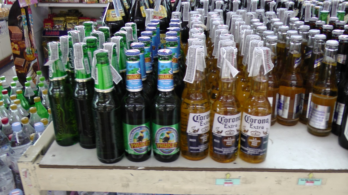 много пива