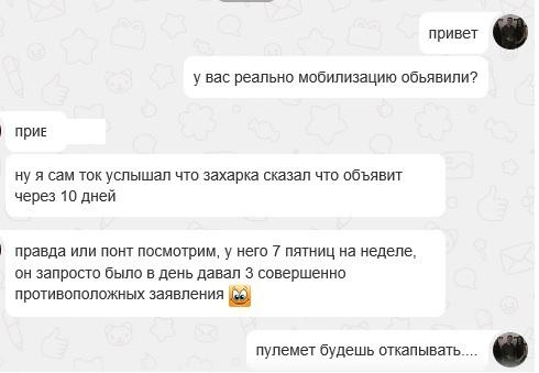 захарка3