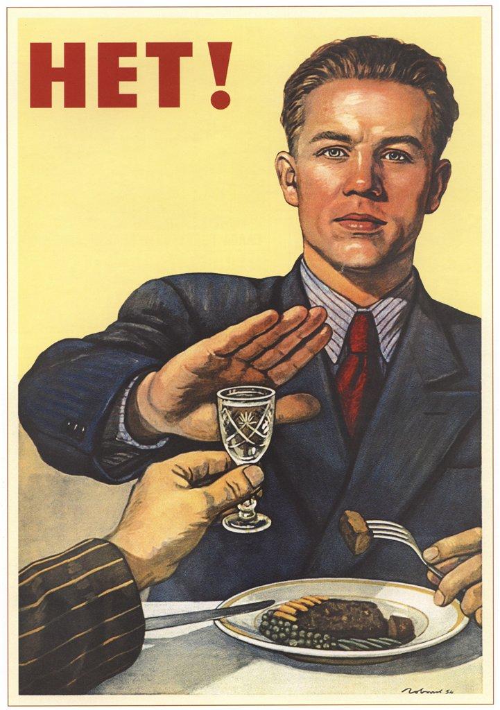 Помощь при алкогольной зависимости препараты