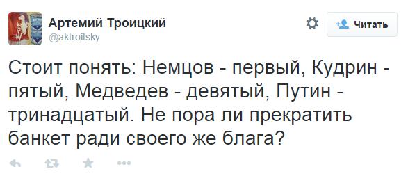 Порошенко обсудил с архиепископом УГКЦ Шевчуком роль церкви в обеспечении мира и судьбу Савченко - Цензор.НЕТ 4216