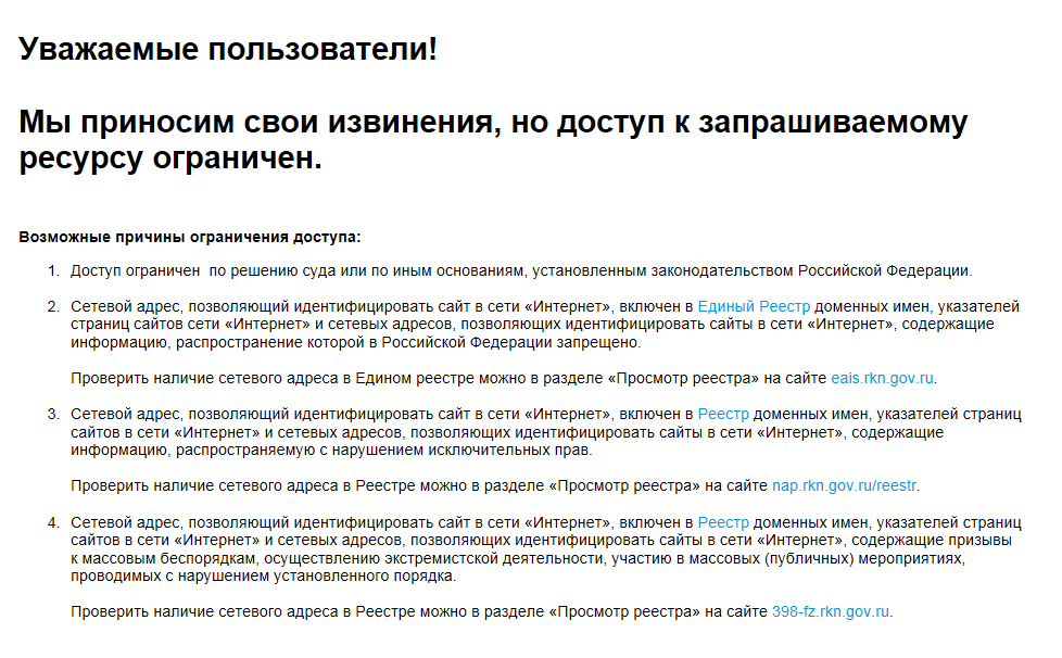 валекс буяк экстрасенс заблокирован в России