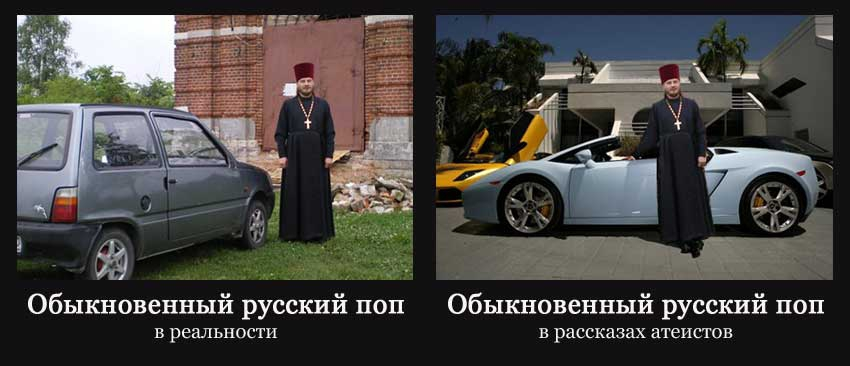 русский поп