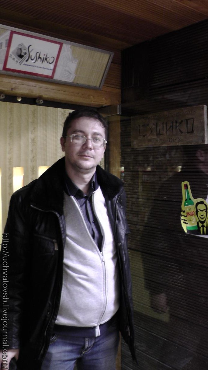 {ресторан корейской кухни Сашико Москва}-46