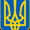 gerb_ukr