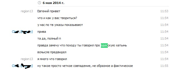 прогнозы по украине