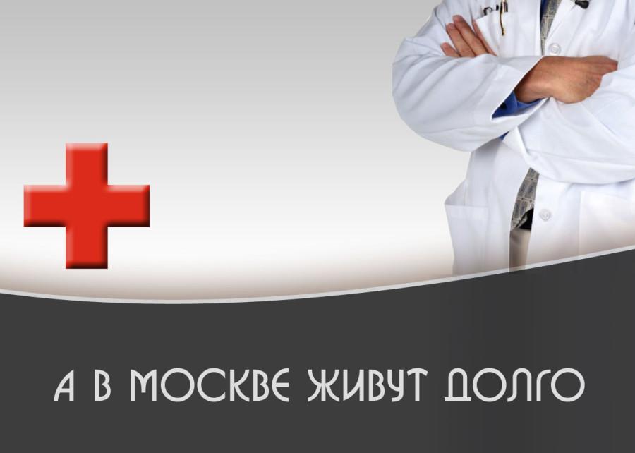 Medical_History_main