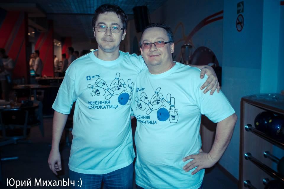 Сергей учватов и Илья валиев - известные блогеры