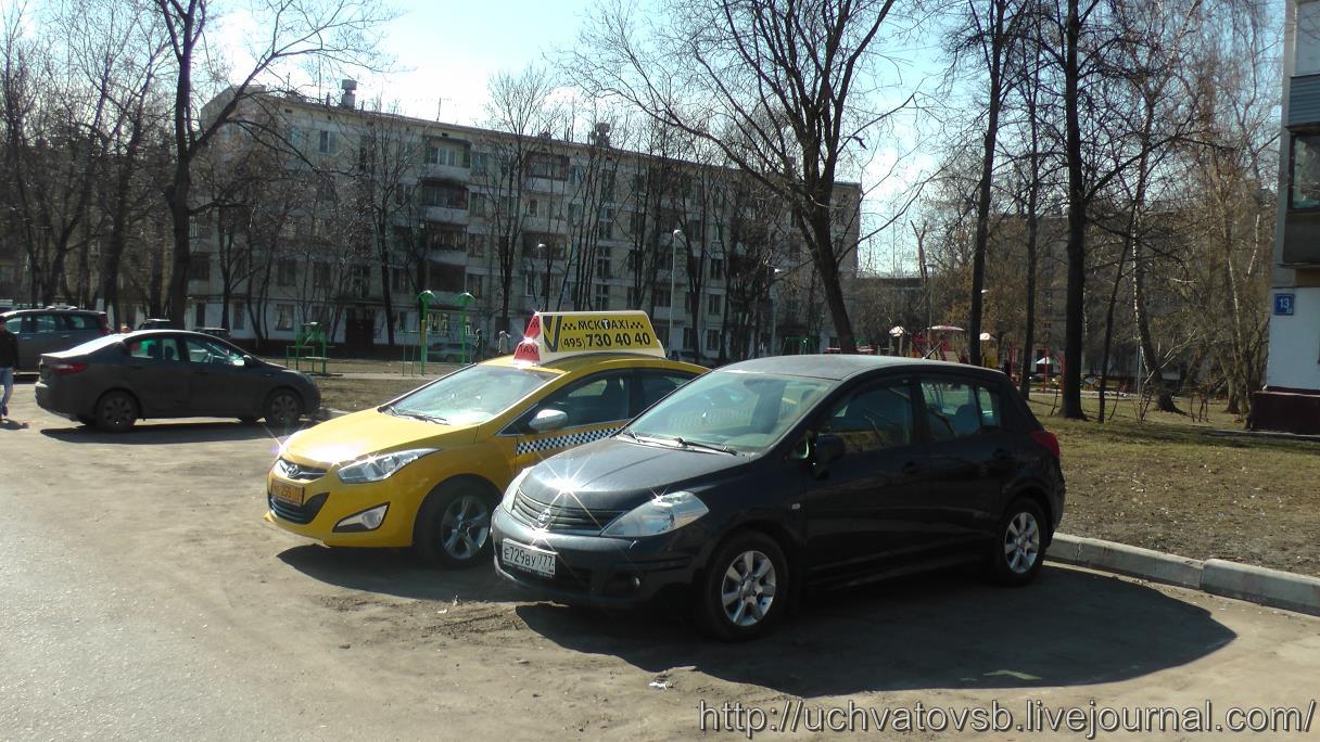 {Московское такси у дома}-3