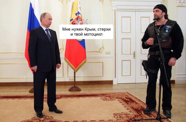 Vladimir_Putin_pixanews