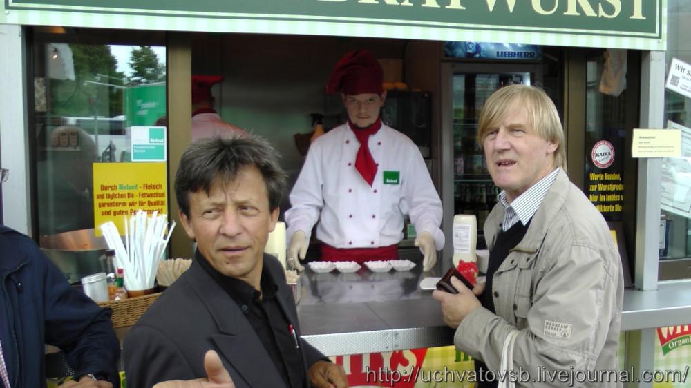 Германия сеть закусочных