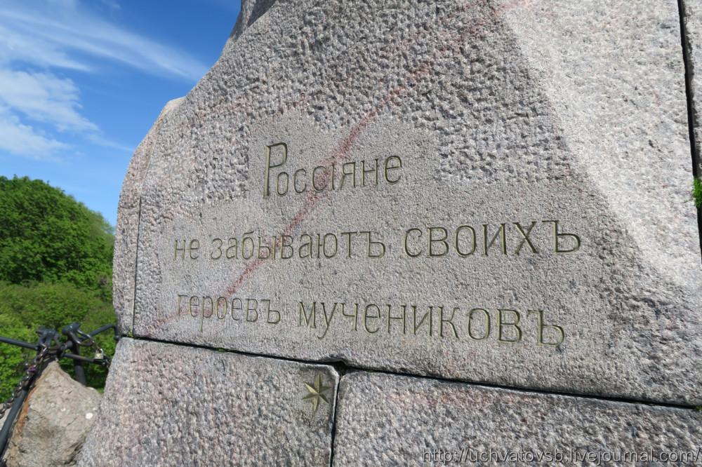 {русалка памятник броненосцу в Таллине}-5