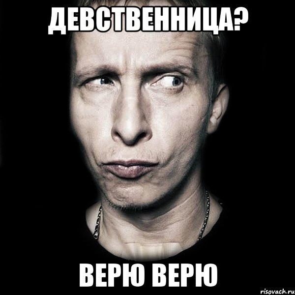 Актриса россия секс символ