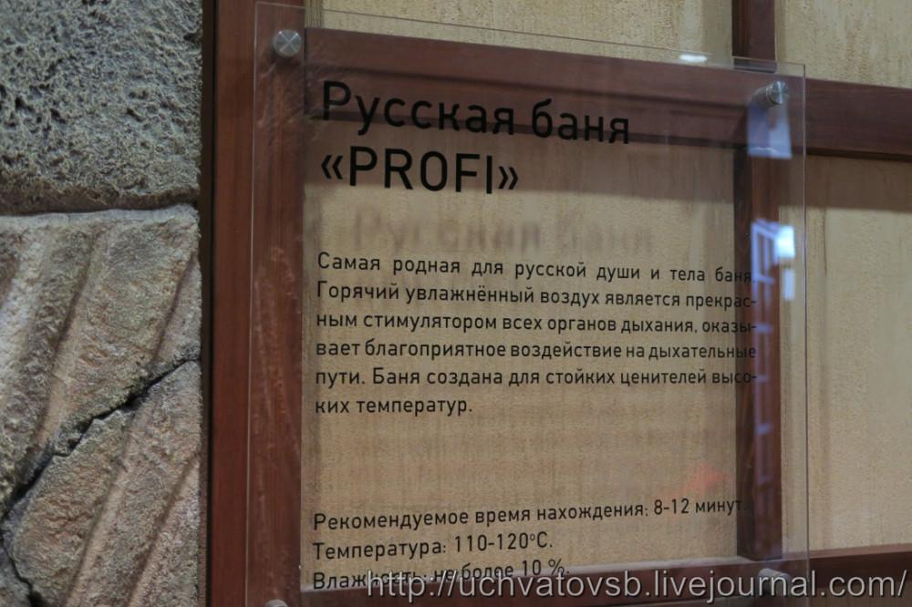 {ква ква парк (аквапарк) в Москве}-23