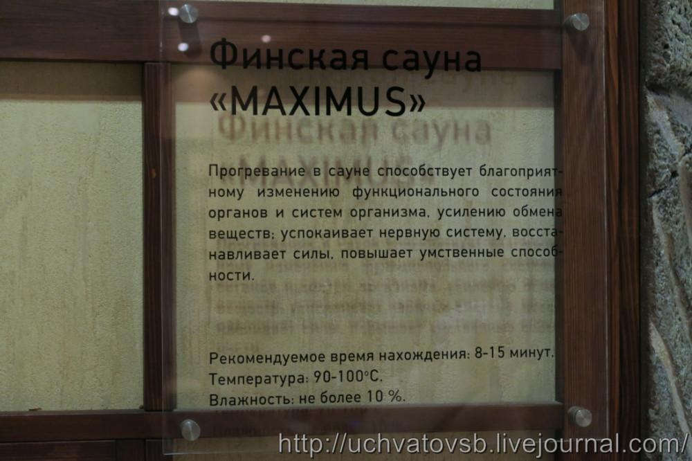 {ква ква парк (аквапарк) в Москве}-24