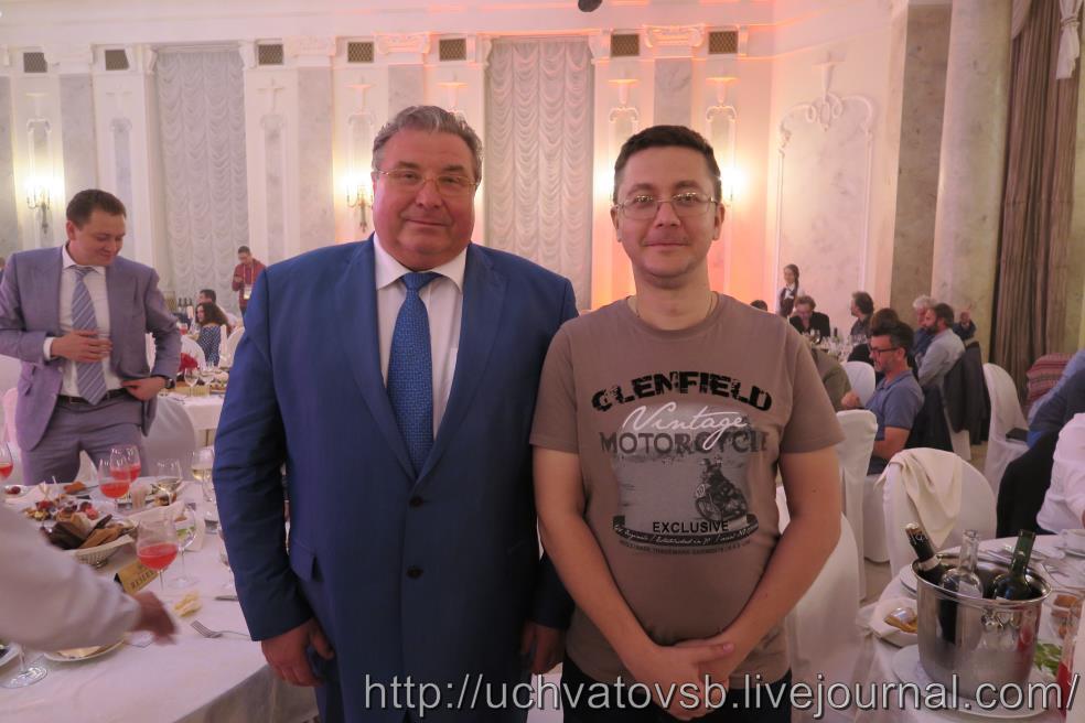 Сергей Учватов и Владимир Волков