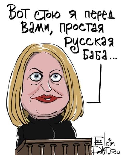 васильева 1