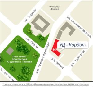 karta_crimea