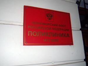 PA070101