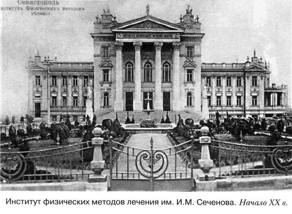 Сеченова
