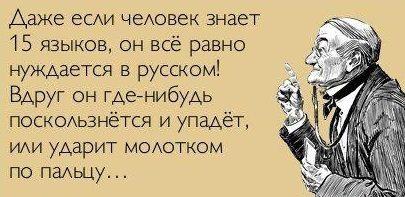 Дом замглавы Меджлиса крымских татар в Бахчисарае обыскивают шестой час - Цензор.НЕТ 4588