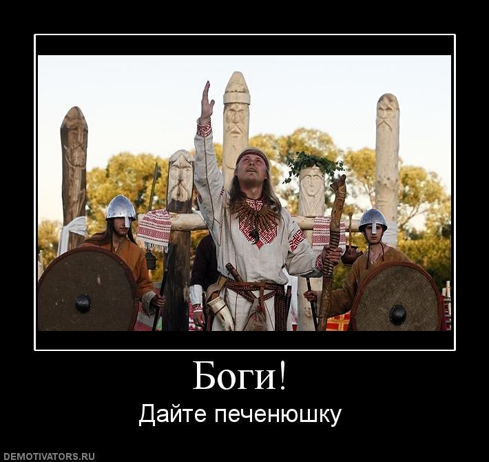 1324593407_345726_bogi